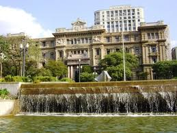 Supreme Court of the State of Sao Paulo
