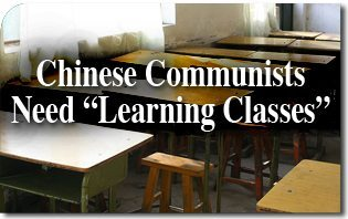 "Chinese Communists Need ""Learning Classes"""