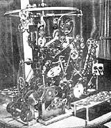 The Machine, Crude and Deformed Idol of a Materialistic World