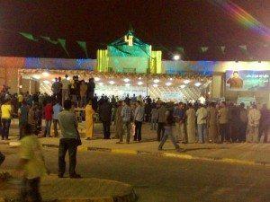 Al_Bayda_Libya.jpg