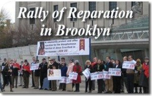 Rally of Reparation at Brooklyn Museum of Art