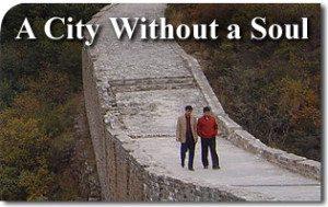 A City Without a Soul