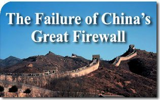 The Failure of China's Great Firewall