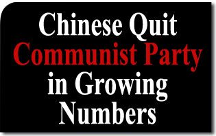 Chinese Quit the Communist Party in Growing Numbers