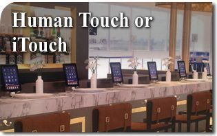 Human Touch or iTouch