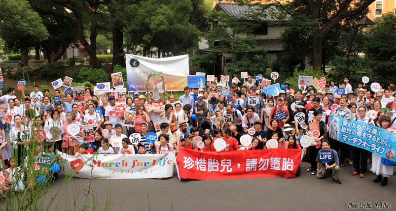 Fifth Annual March for Life, Tokyo, Japan